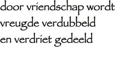 Door_vriendschap
